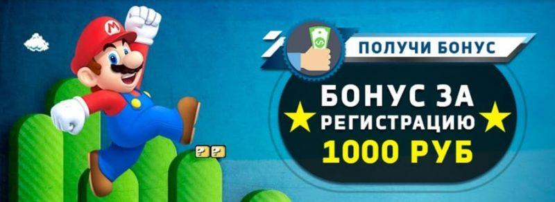 денди казино бонус
