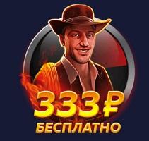 казино бонус вулкан максимум