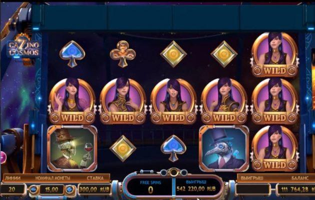 бонусная игра казино
