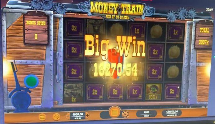 занос в money train